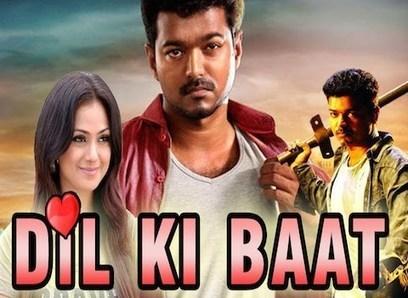Dil Ki Baat (2015) Hindi Dubbed WEB HDRip 350mb | 9xmovies | Latest Video Songs | Scoop.it