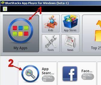برنامج واتس اب للكمبيوتر | تحميل برامج مجانية | Scoop.it