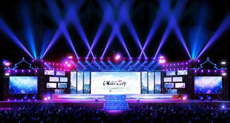 SEEYO Stage Lighting (GuangZhou) | seeyolighting.com | Scoop.it