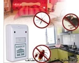 شركة مكافحة حشرات بالطائف - ثراء الخليج - 0534838744 | شركة ثراء الخليج | Scoop.it