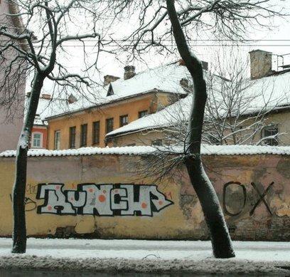 NOW you see it… Legalese of Street Art | Le Street Art - Art de la rue - Graffiti - TAG | Scoop.it