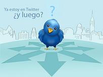 60 cuentas de twitter para buscar empleo en Cádiz   Redes sociales   Scoop.it