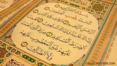 Kelebihan Surah Al-Fatihah Merawat Penyakit | Habbatus Sauda | Scoop.it