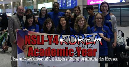 NSLI-Y4 KOREA Academic Year   Connect All Schools   Scoop.it