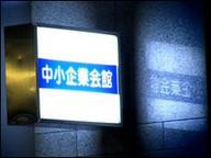 BBC Mundo - Noticias - ¿Por qué nos elude el traductor universal? | Traducción, Idiomas y Comunicación | Scoop.it