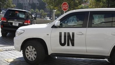 Syria chemical arms removal begins | syria | Scoop.it