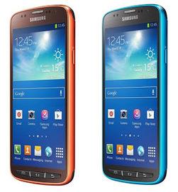 Best Smart Phones: The all new Samsung Galaxy S4 Active Smartphone | Mobiles | Scoop.it