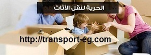 """ارخص شركات نقل الاثاث في مصر 01140057282 """"اتصل نصل """"   ملابس شباب - ملابس كاجوال لصيف 2014   Scoop.it"""