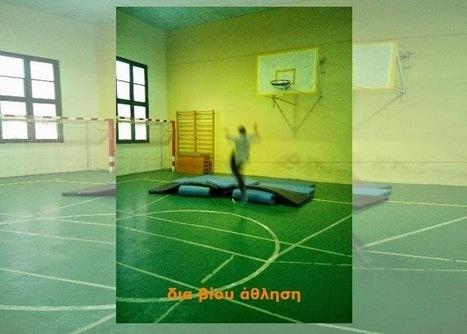 ''διά βίου άθληση'': καρέ-καρέ το θεαματικό άλμα μαθητή του Λαππείου | Let's Move | Scoop.it