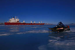 A chill on environmental protection as Arctic shipping heats up | ayubia national park | Scoop.it