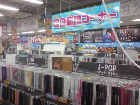 Japan's Music Industry Booms As More Consumers Buy Physical CDs - Modern Symmetry | The boom of Japanese Music Industry | Scoop.it