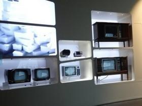 Museu da Samsung mostra história da tecnologia moderna e inovações da ... - Canaltech | Museus | Scoop.it