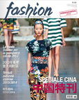 Fashion gaffe per Valentino: capisce Prada per Primark   Fashion Model Innovation   Scoop.it