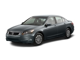 Used 2008 Honda Accord LX For Sale - HU2124 | White Plains NY | Serving Larchmont, Bronx, Yonkers | Automotive | Scoop.it