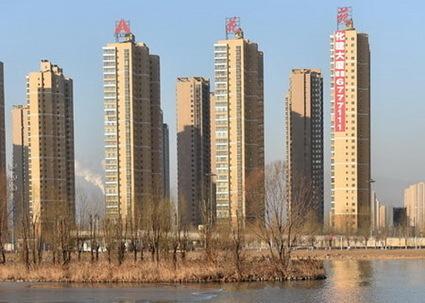 Chine : baisse des prix de l'immobilier en décembre - Quotidien du Peuple | La revue de presse de l'immobilier | Scoop.it