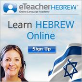 השפה העברית | כתיבה | Scoop.it
