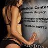 Il primo negozio on-line di chirurgia estetica in Italia