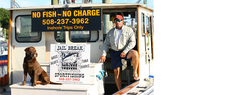Fishing Charters, Deep Sea Fishing, Charter boat, Cape Cod Charter and Chatham tuna Harwich port MA | Fishing Charters, Deep Sea Fishing, Charter boat, Cape Cod Charter and Chatham tuna Harwich port MA | Scoop.it