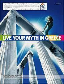 Live your (startup) myth in Greece | Startup Knowledge | Scoop.it