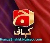 Geo Khani Live TV Chennel Watch Online Free By Humza Shahid | Humza Shahid|Learn Softwares In Urdu | Huzma Shahid~ Learn Free Softwares In Urdu | Scoop.it