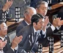 Shinzo Abe gekozen tot premier van Japan | Japan | Scoop.it
