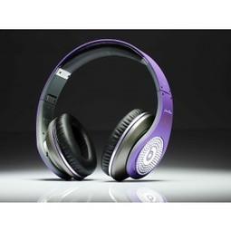 Monster Beats Justin Bieber Diamond Headphones Purple MB244 | Beats Studio Justin Bieber | Scoop.it