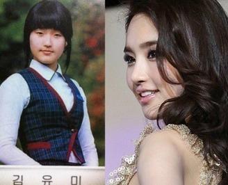 Korean celebrities' confession of plastic surgery | Korean Cosmetics | Scoop.it
