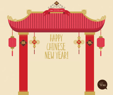 Chinese New Year celebration on Campus | UoS Business School Undergraduate News | Scoop.it