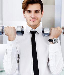 Ejercicios en la oficina: pierde peso y evita el sedentarismo   Vida y Salud   Scoop.it