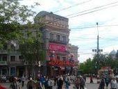 22 млн рублей направят из бюджета города на благоустройство центра Сормово | Сормово знакомое и незнакомое | Scoop.it