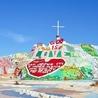 砂漠の中に30年かけて作られたカラフルな山は「愛」で溢れていた!