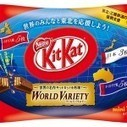 Nestle Donates New Kit Kat Profits to Earthquake Recovery, Accepting Messages of Support to be Displayed on Restored Trains | Cosmétologie | Scoop.it