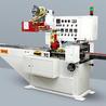 Flow Wrap Machine Manufacturers in India