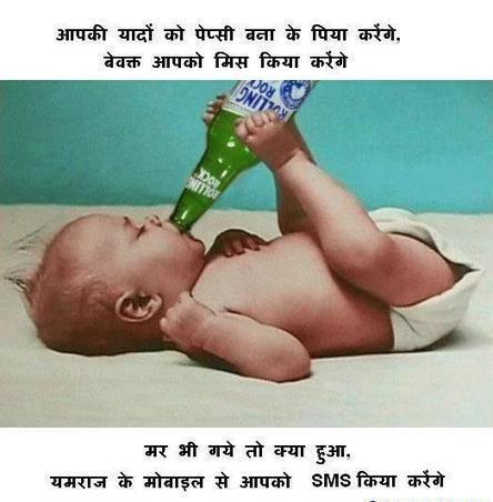 Milk not Required - Gajodhar Bhaiya.Com | gajodharbhaiya.com | Scoop.it