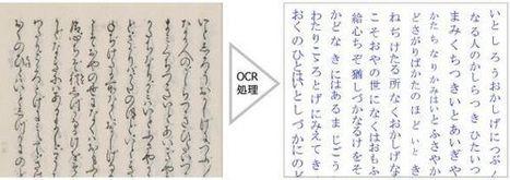 凸版印刷、江戸以前のくずし字を 精度にOCRする技 を 発 | EEDSP | Scoop.it