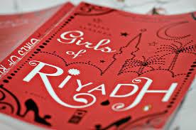 Primary Source | Girls of Riyadh-Saudi Arabia | Scoop.it