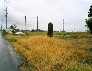 Journal du Tohoku (Part1—Fukushima) | Des images et des mots | Japon : séisme, tsunami & conséquences | Scoop.it