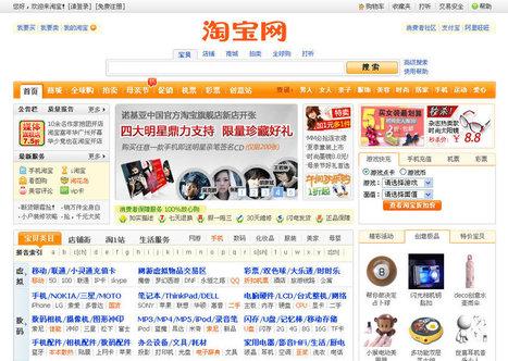 Taobao: il portale di ecommerce cinese | Social Media & E-Commerce in China | Scoop.it