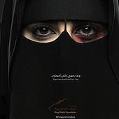 Huiselijk geweld eindelijk strafbaar in Saoedi-Arabië - Joop.nl | Familierecht | Scoop.it