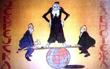 Антисемитизам у Србији | holokaust | Scoop.it