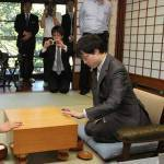 Iyama Yuta becomes Honinbo | Go, Baduk, Weiqi ~ Board Game | Scoop.it