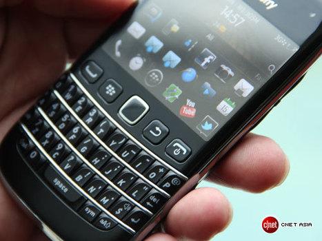BlackBerry's BES mess: No more Express Server version, says RIM | ZDNet | mobilextension | Scoop.it