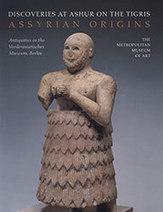 Muton | Full texts available for download from the Met... | ARTE: RECURSOS Y DIDÁCTICA DE LA HISTORIA DEL ARTE | Scoop.it