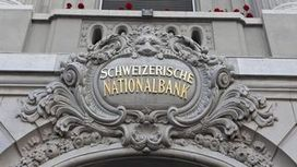 Perte nette de 9,1 milliards à la Banque nationale suisse en 2013 | #emploi #travail #geneve #suisse | Scoop.it