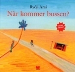 Världens ALMA | Hjulsta grundskola och Östra Real om Astrid Lindgren Memorial Award | Skolbiblioteket och lärande | Scoop.it