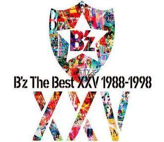ブログ|【初回限定盤】B'zビーズのベストアルバムが最安値で買えるショップはコチラです!! | ハーツイーズCreamCreamの口コミ|実際に購入して徹底検証してみました! | Scoop.it