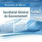(7postes)Concours de recrutement au Grade Administrateur 3ème grade ~ Echelle 10 : Secrétariat général du gouvernement | offres d'emploi maroc | Scoop.it