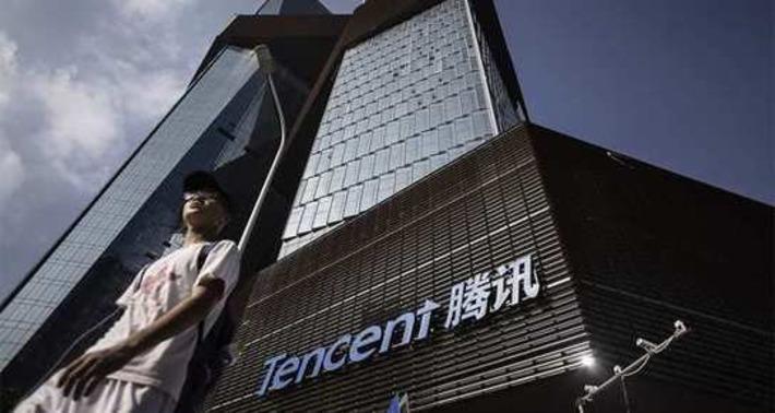 Tencent, la nouvelle star | Banque & Innovation | Scoop.it