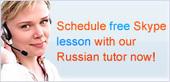 Learn Russian Online | Zoitsa makes it international step by step. | Scoop.it