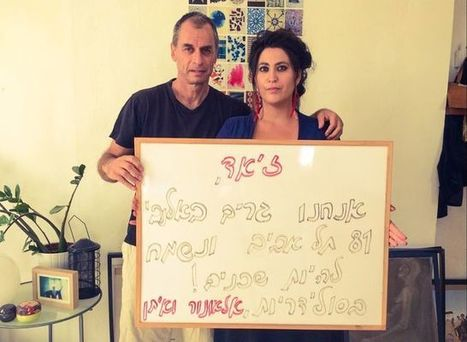 Los aliados israelíes de los refugiados palestinos #israel #Palestine #DeColonizer #Nakba - El Diario | Noticias en español | Scoop.it